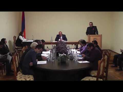 Սիսիանի համայնքի ավագանու նիստ 14.10.2019