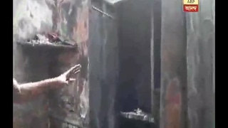 Fire breaks out at Mominpur