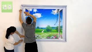 포인트벽지 3D 창문 남자아이방벽지 셀프도배 시트지 붙…
