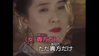 泣かせるぜ/石原裕次郎&川中美幸 本日、西城秀樹さんの訃報に吃驚しま...