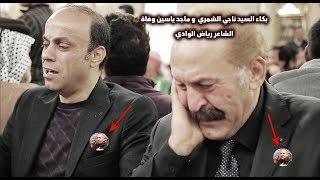 تغطية قناة شباب TV   السيد ناجي الشمري يوم السابع للمرحوم الشاعر رياض الوادي