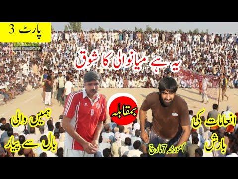 Kamala gujjar vs Foji Muhammad Younis - Shooting volleyball Best match jashn e bahara Mianwali