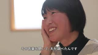 監督 高島太士 平成30年度里親制度広報啓発事業(特別養子縁組制度等に...