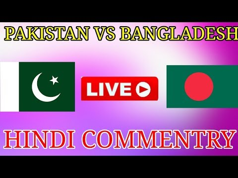 Ptv Sports Live Pakistan Vs Bangladesh   বাংলাদেশ বনাম পাকিস্থান Live Score, Commentry Hindi/Urdu  
