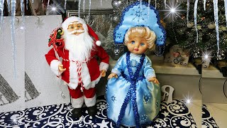 снегурочка своими руками. Наряд для куклы своими руками