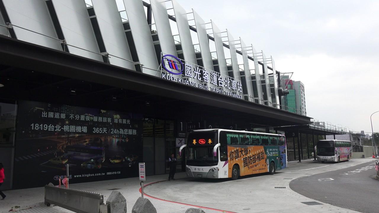 國光客運 台北車站啟用 Kuo-Kuang Bus Taipei Terminal 往桃園機場搭乘處 To Taoyuan International  Airport