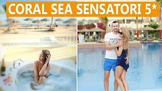 Coral Sea Sensatori Resort 5*  СЕМЕЙНЫЙ ОТЕЛЬ С ВЕЛИКОЛЕПНЫМ РИФОМ, ПЛЯЖЕМ И ТЕРРИТОРИЕЙ