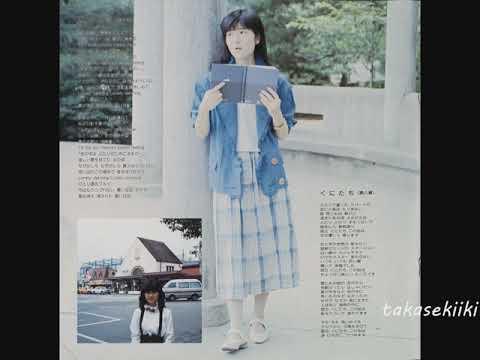 清水舞子 蒼い日記