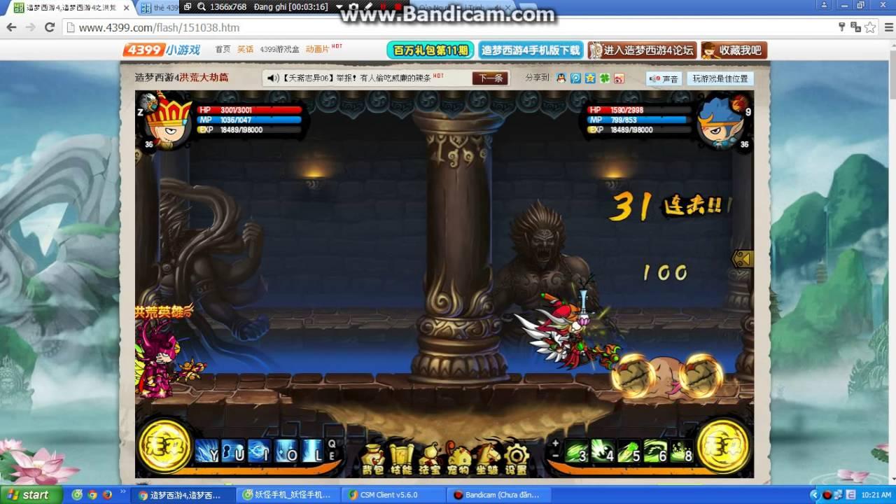 ( 造梦西游4 ) VN : 1 cân 2 ( 1 ng~ chơi 2 nhân vật ) :V
