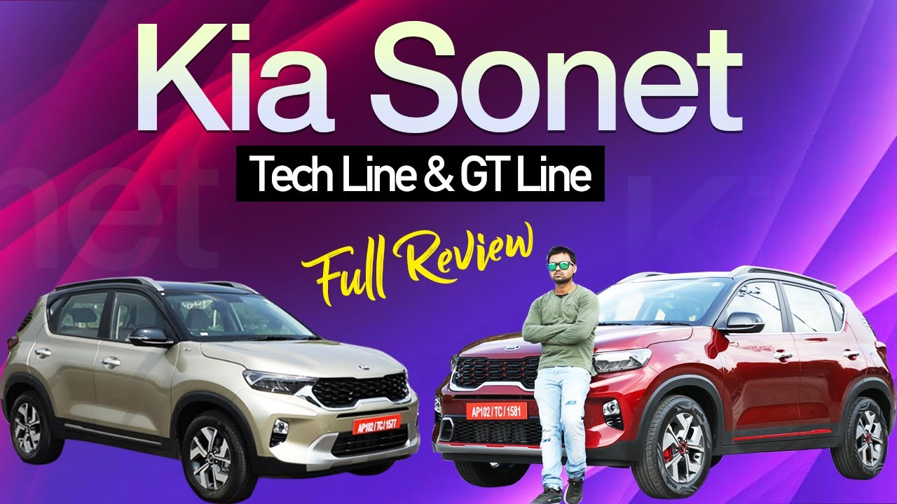 Kia Sonet Review: टर्बो पेट्रोल इंजन के साथ iMT और DCT ट्रांसमिशन की कैसी है परफॉर्मेंस - Watch Video