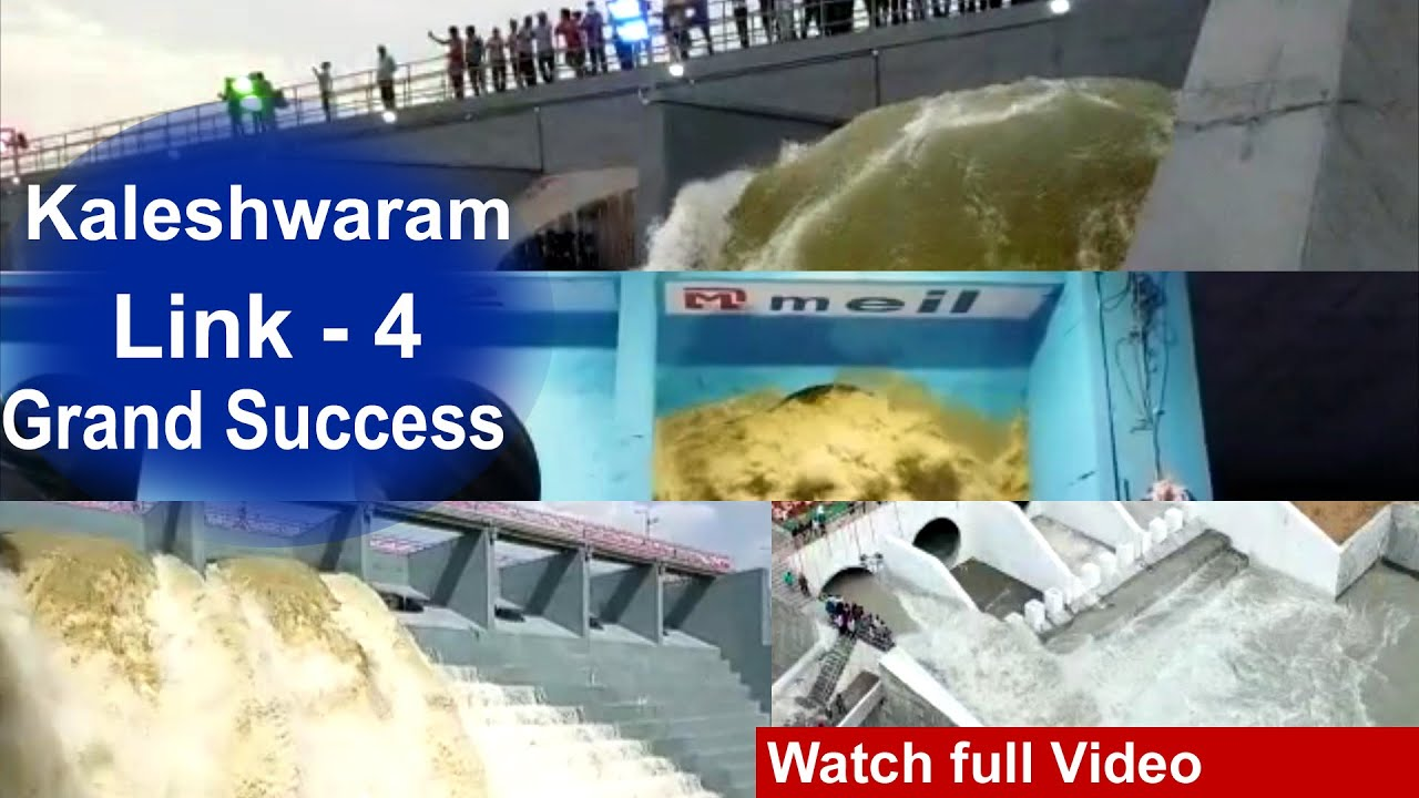 Telangana Kaleshwaram Project Link 4 Grand Success | MEIL | Biggest Irrigation Project In The World