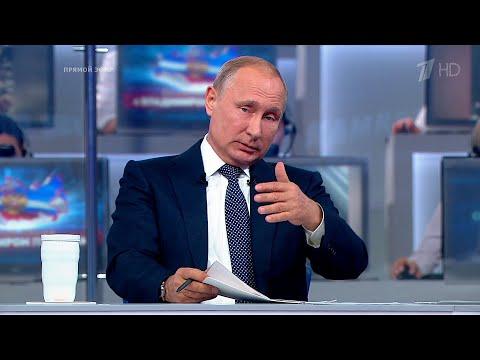 Владимир Путин не думает об обмене Вышинского на Сенцова.