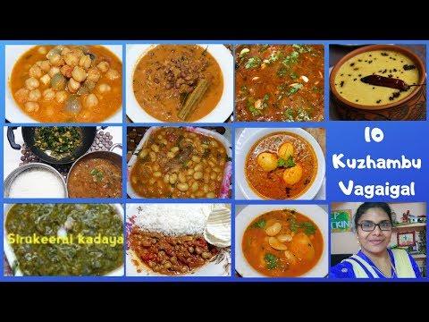 10 நாள் 10 குழம்பு வகைகள்|10 Kuzhambu Vagaigal In Tamil|Kulambu Recipes In Tamil|Kulambu Vagaigal
