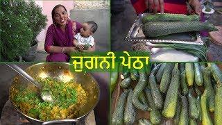 Zucchini Recipes | Zucchini | Petha | Sabji | Sabzi | Recipe | Food