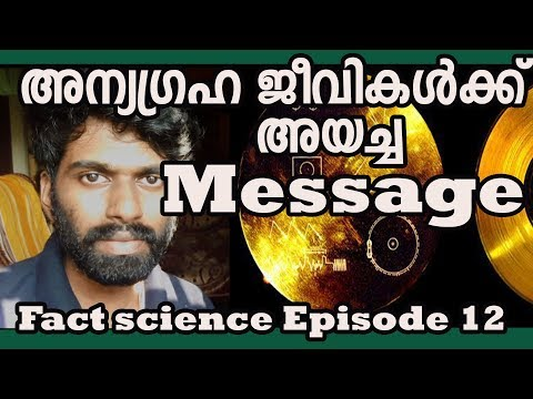 Golden Record of Voyager |Malayalam | Message for Aliens Fact science EP 12
