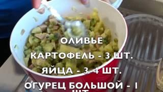 Готовим салат Ольвье на Тенерифе.