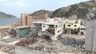 3.11 ~ある命の記録(東日本大震災)~|東建コーポレーション