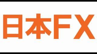 【日本FX】 外為 法 と は FX レバレッジ ≪1日5分で月収100万円≫