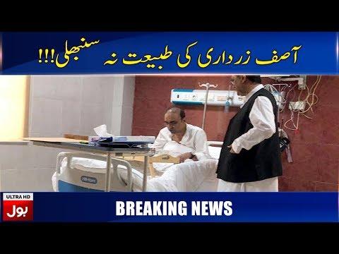Asif Zardari's condition