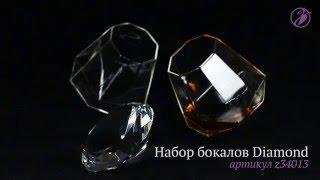 Набор бокалов для виски Diamond