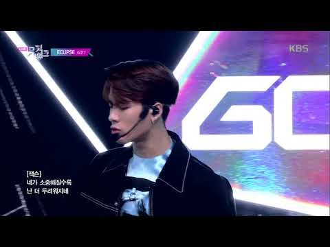 ECLIPSE - GOT7갓세븐 뮤직뱅크  Bank 20190524