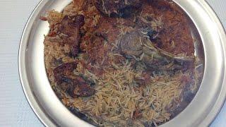 KABSA Saudi food  recipe