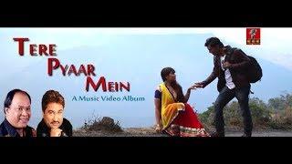 Kumar Sanu: Tere Pyaar Mein Official Song | Amjad Hossain