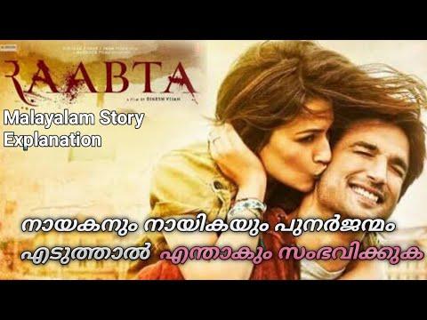 Download Raabta Hindi movie explained in Malayalam|Sushath singh romantic movie|malayalam explanation