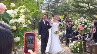 강순환군과 유소연양의 결혼식