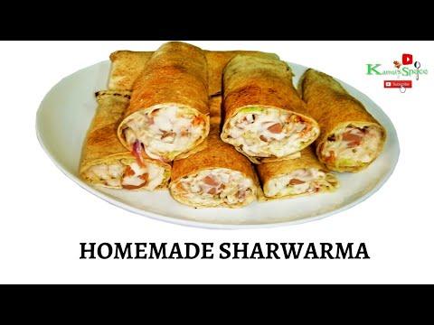 PERFECT HOMEMADE CHICKEN SHAWARMA RECIPE / KAMSI'S SPACE
