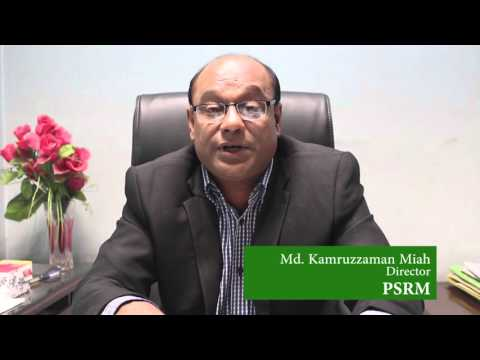 PSRM Documentary bangla
