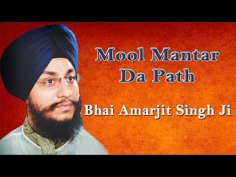 Mool Mantar Da Path I Bhai Amarjit Singh Ji I Gurbani   Sikh Devotional Songs   Bhakti Sansaar