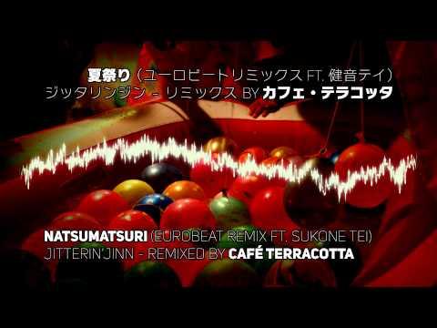 夏祭り(ユーロビートリミックス)ft.健音テイ / Natsumatsuri (Eurobeat Remix) ft. Sukone Tei