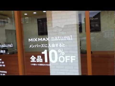MIXMAX natural つくば竹園店~クリーニング~