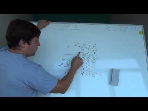 Задача №1. Алгебра 7 класс Макарычев.