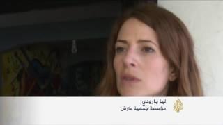 مبادرة شبابية للمصالحة في طرابلس اللبنانية
