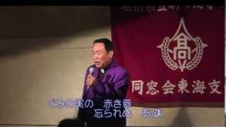 新川二朗 - 望郷