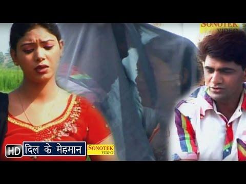 Dil Ke Mehman || दिल के मेहमान || Uttar Kumar, Megha || Akad || Haryanvi Movies Songs