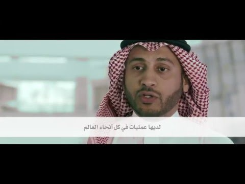 SABIC - People Who Can - Arabic Subtitles