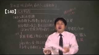 年代順に配列した 日本史ストーリーノートのホームページはこちらです。 http://historiamundijapan.blogspot.jp/