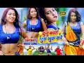 Hamar_Duno_Bawlup_Bhuk_Bhuk_Kare_Bhojpuri_Song.Mix By Dj Ravi Raj Vishal Raj Chowk Bazar
