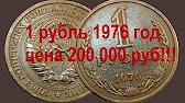 300 лет Российского флота 1996 год, набор монет. Цена сейчас и 10 .