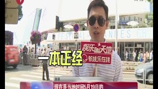 """《看看星闻》:角色互换!张译""""冒充""""记者自讨苦吃 Kankan News【SMG新闻超清版】"""
