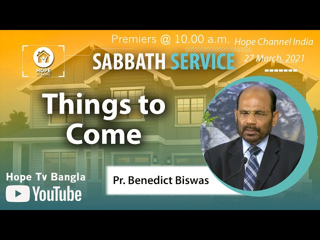 Bangla Sabbath Service | Things to Come | Pr. Benedict Biswas | 27 March 2021