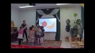Занятие по английскому языку в детском саду