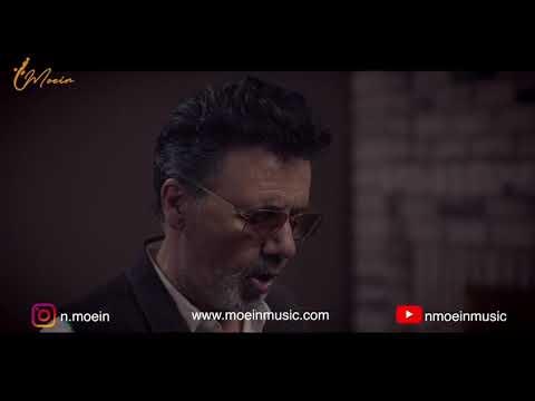Vaghti Cheshat Baroonye  Teaser                                                From Album Maandegar