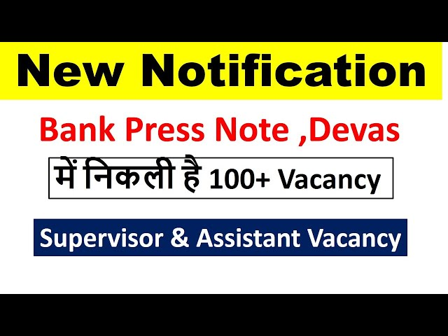 New Vacancy in Bank Press Note Dewas - Check the details
