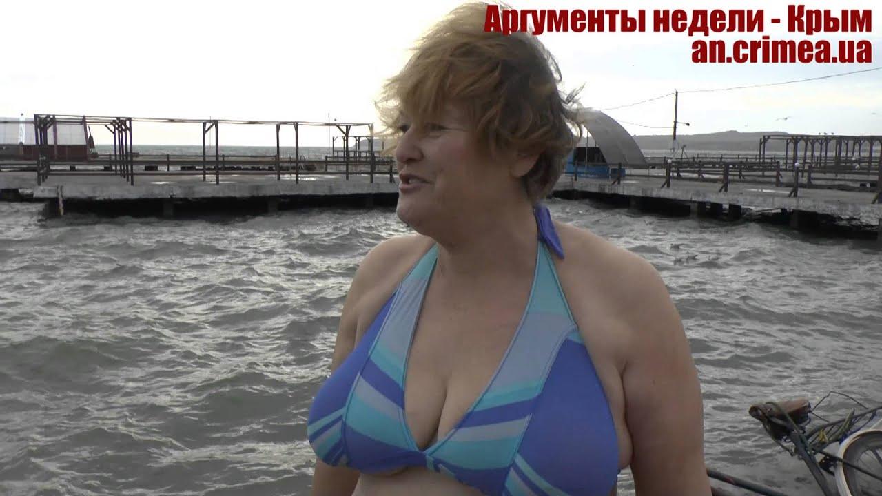 проститутки в г керчь