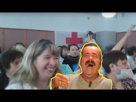 Отчет директора о зарплате врачей роддома в Башкирии