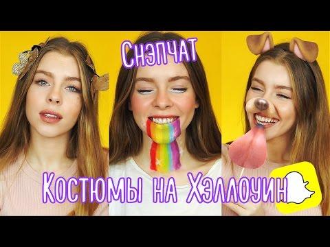 Осенний макияж    Новые тени от NYX Lingerie